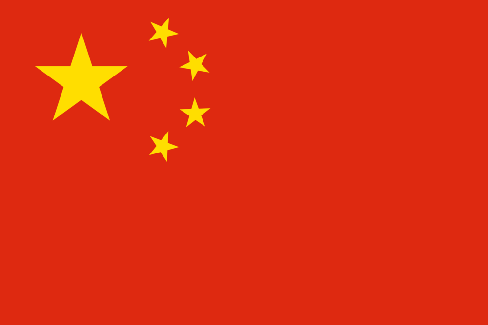 Nationale vlag van China