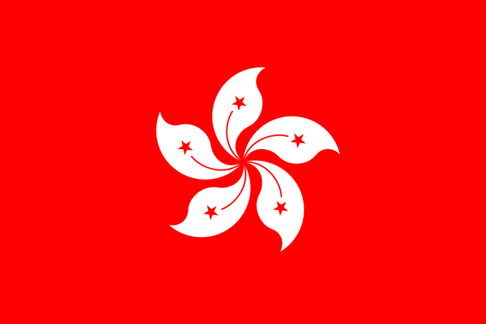 State flag of Hong Kong