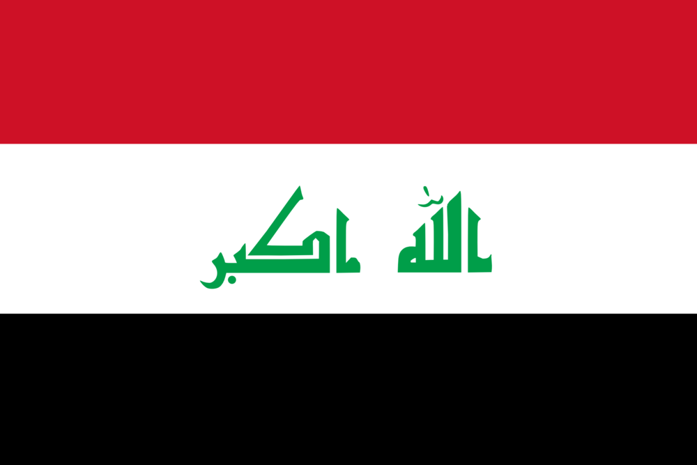 State flag of Iraq