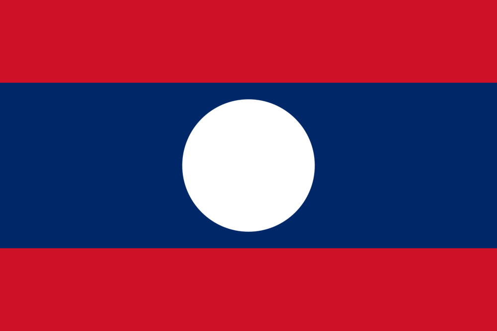 State flag of Laos