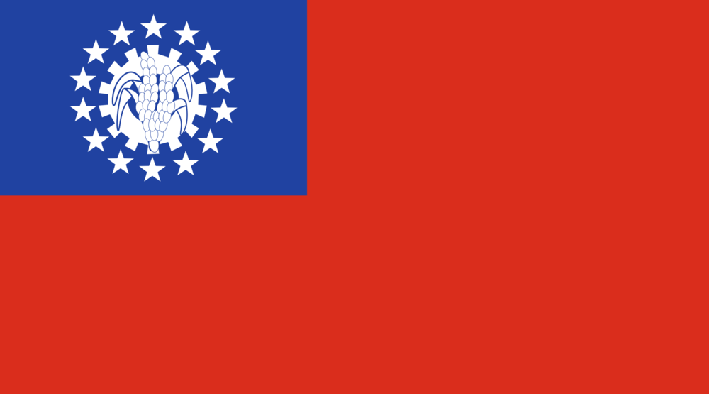 State flag of Myanmar