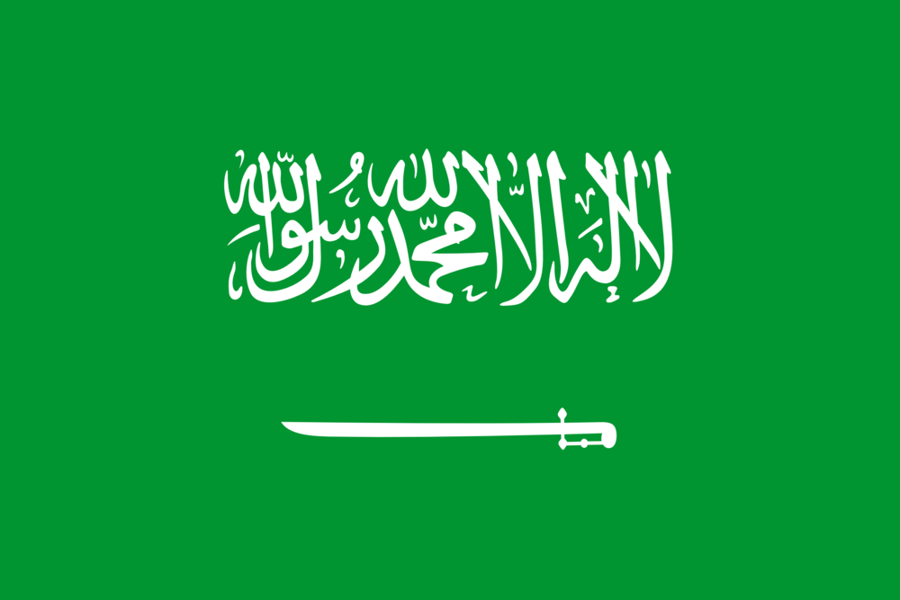 State flag of Saudi Arabia